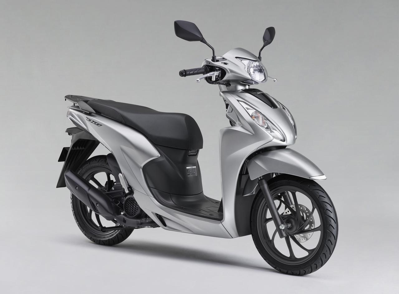 画像9: ホンダの原付二種スクーター「ディオ110」がフルモデルチェンジ! エンジン&フレームは新設計、スマートキーも装備【2021年モデル】