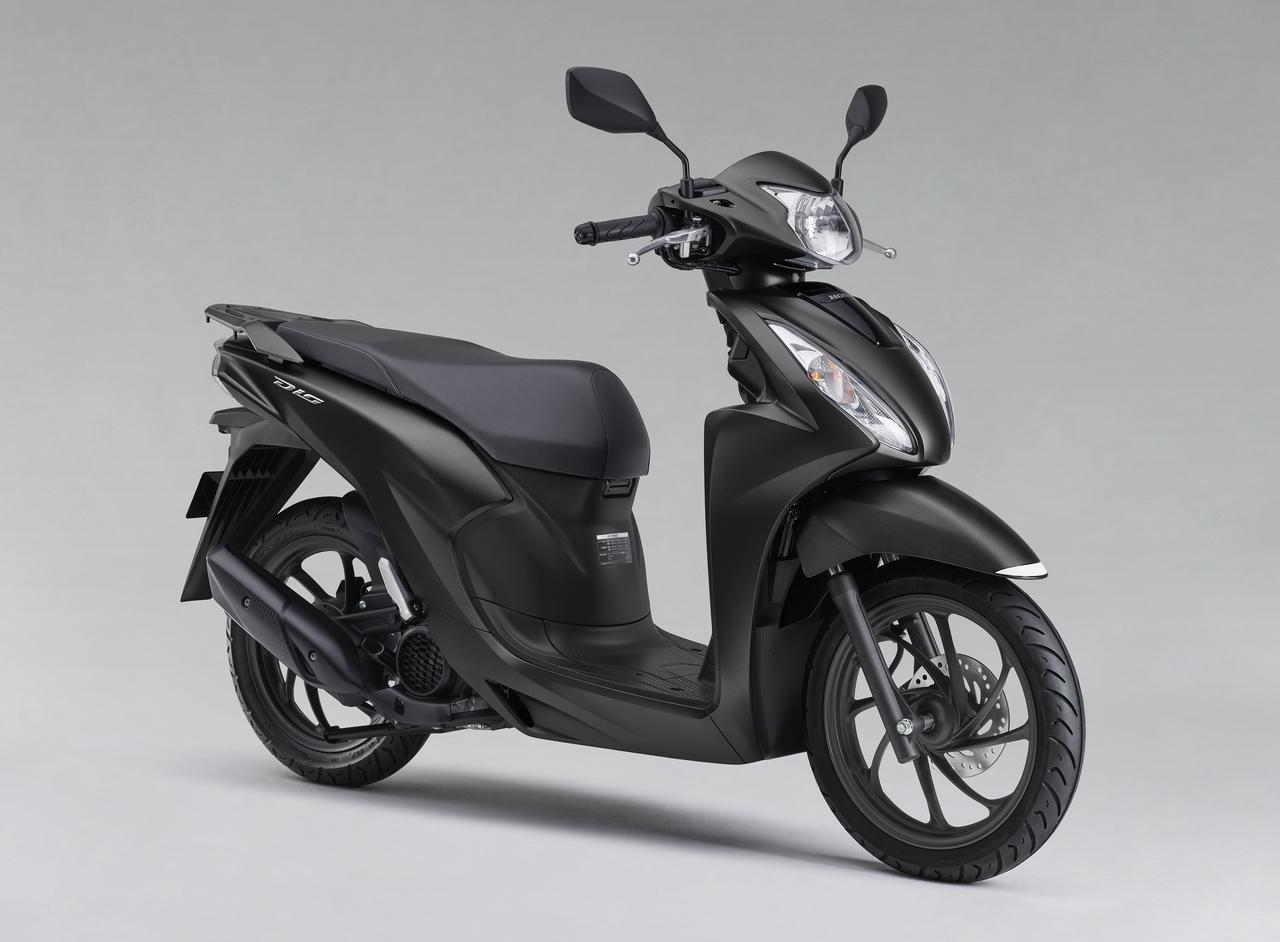 画像11: ホンダの原付二種スクーター「ディオ110」がフルモデルチェンジ! エンジン&フレームは新設計、スマートキーも装備【2021年モデル】