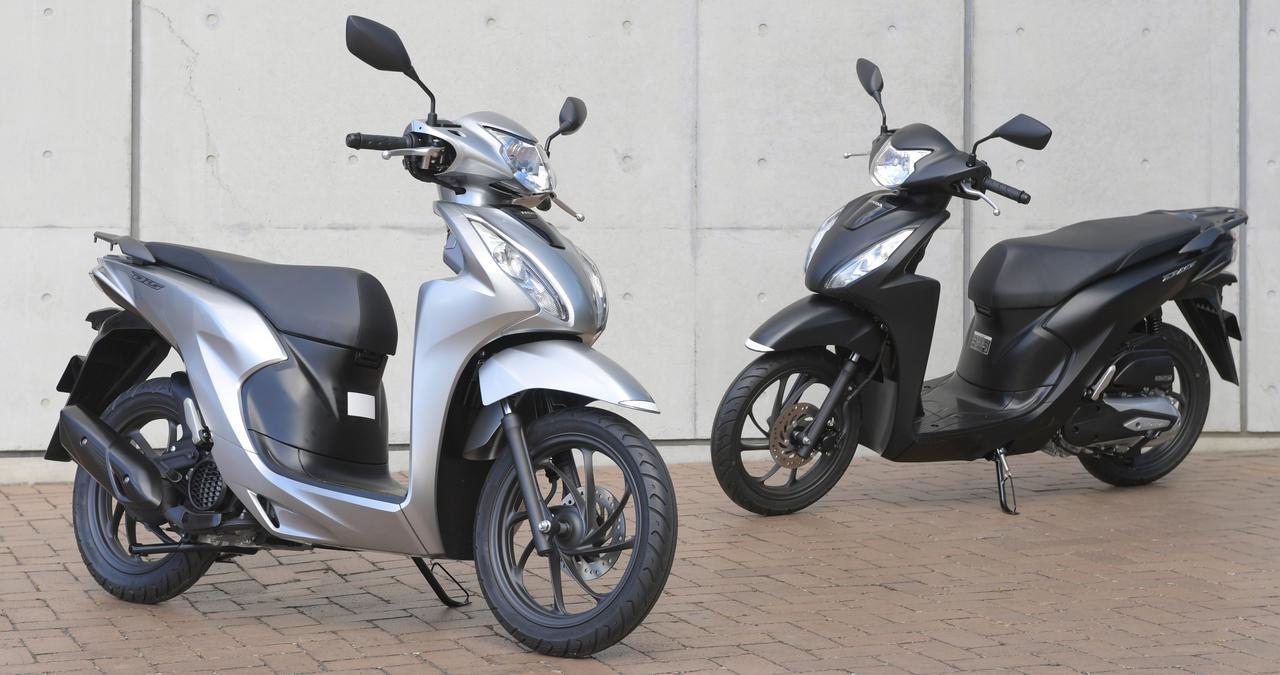 画像7: ホンダの原付二種スクーター「ディオ110」がフルモデルチェンジ! エンジン&フレームは新設計、スマートキーも装備【2021年モデル】