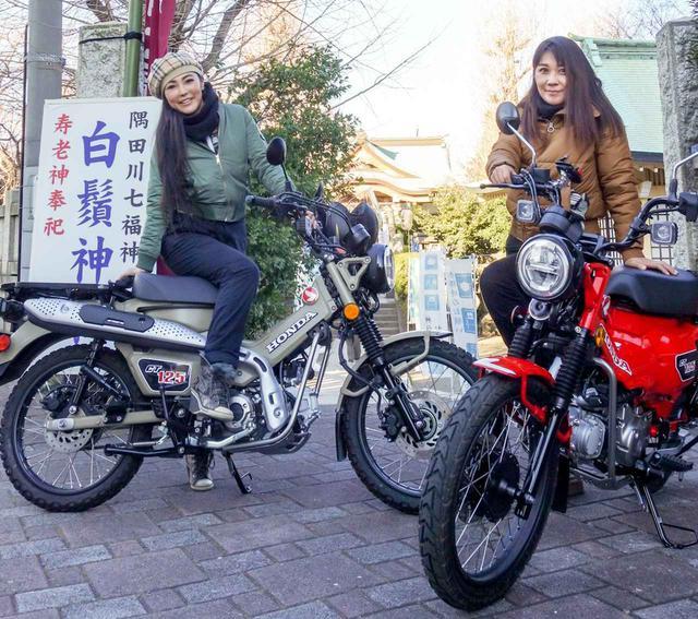 画像: 原付二種のあるバイクライフは幸せ! 便利なだけじゃない125ccバイクの楽しみ方 - webオートバイ