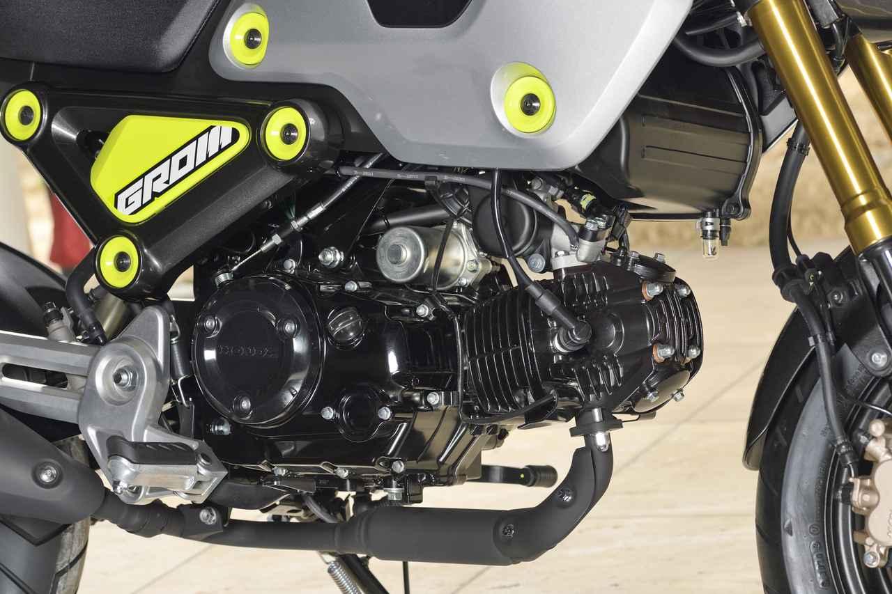 Images : 5番目の画像 - 【写真28枚】ホンダ新型グロム - webオートバイ