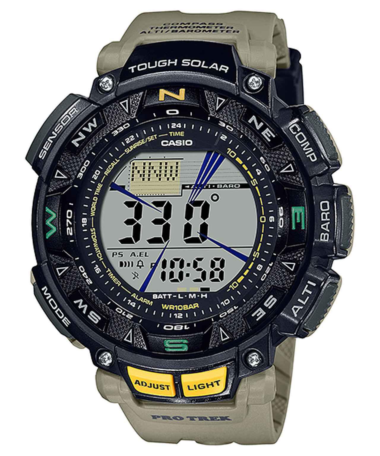 画像2: アウトドア好きの物欲をくすぐるデザインと機能! カシオのプロトレックから腕時計の新製品が登場
