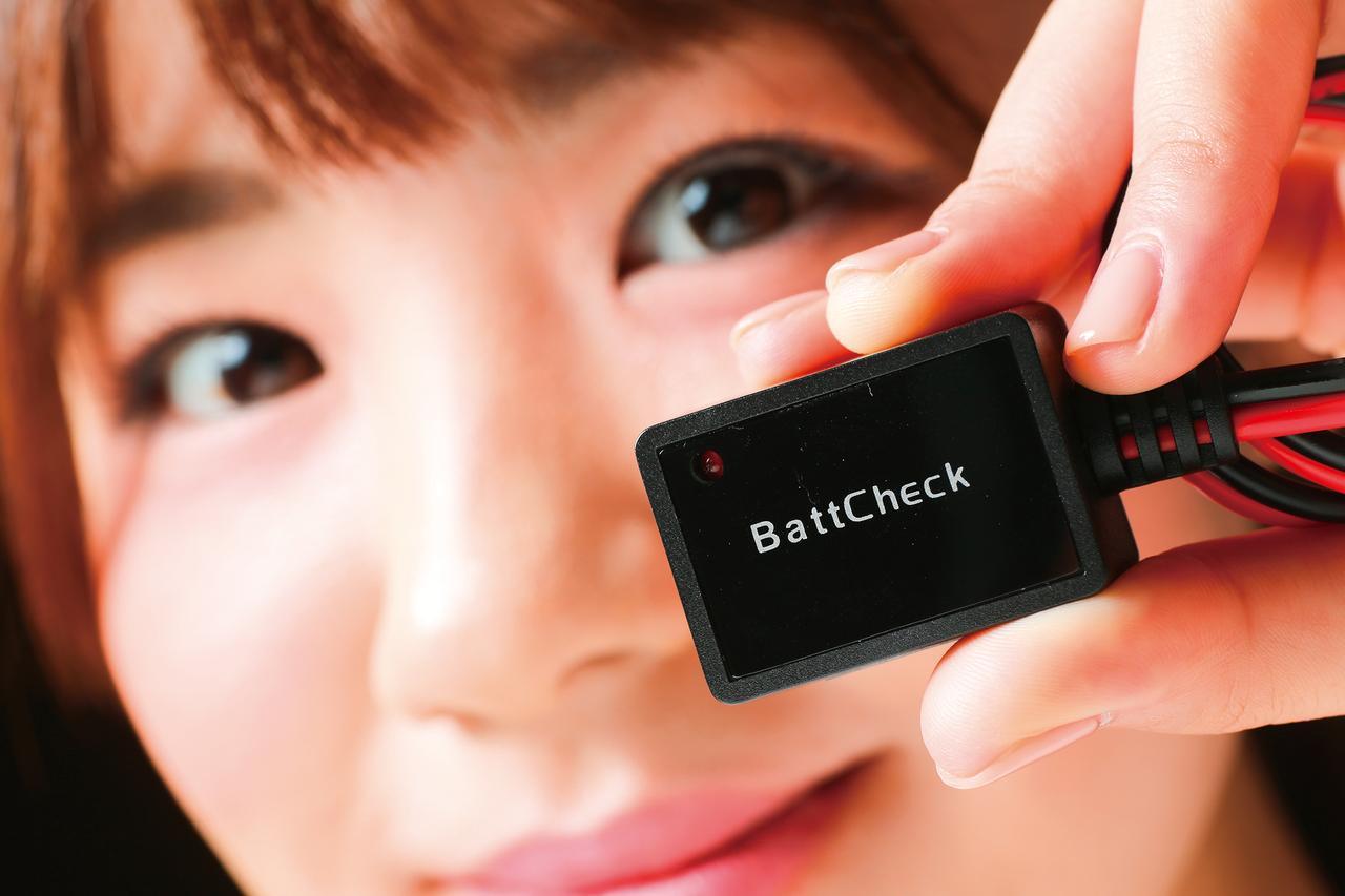 画像: バッテリー電圧や充電状態をスマホで確認 Batt Check 「バッテリーチェッカー」をテスト - webオートバイ