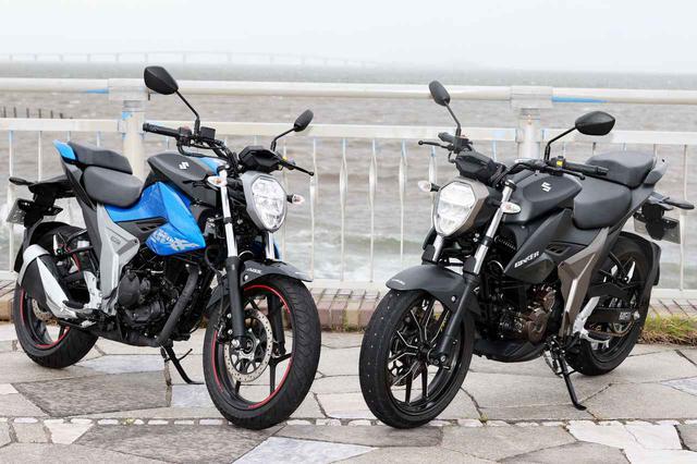 画像: 【比較検証】「ジクサー150」「ジクサー250」は何がどう違う? - webオートバイ