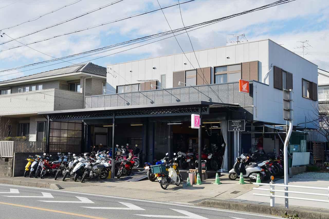 画像: これぞバイク屋さんというたたずまい。落ち着くよね。