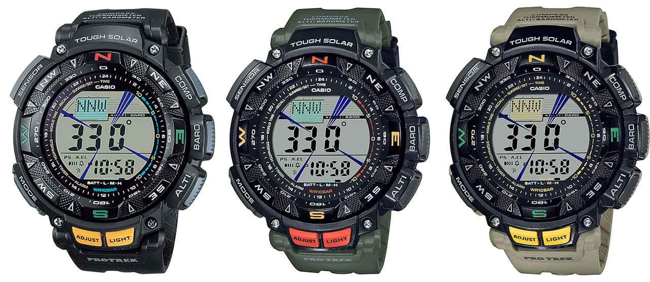 画像3: アウトドア好きの物欲をくすぐるデザインと機能! カシオのプロトレックから腕時計の新製品が登場
