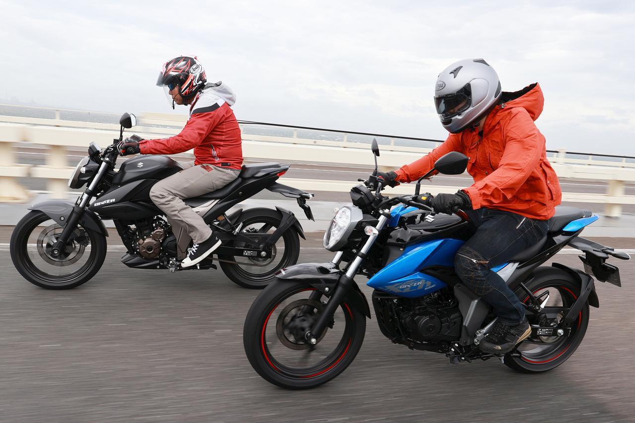 画像: 左は油冷エンジンのジクサー250/右は空冷エンジンのジクサー150 www.autoby.jp