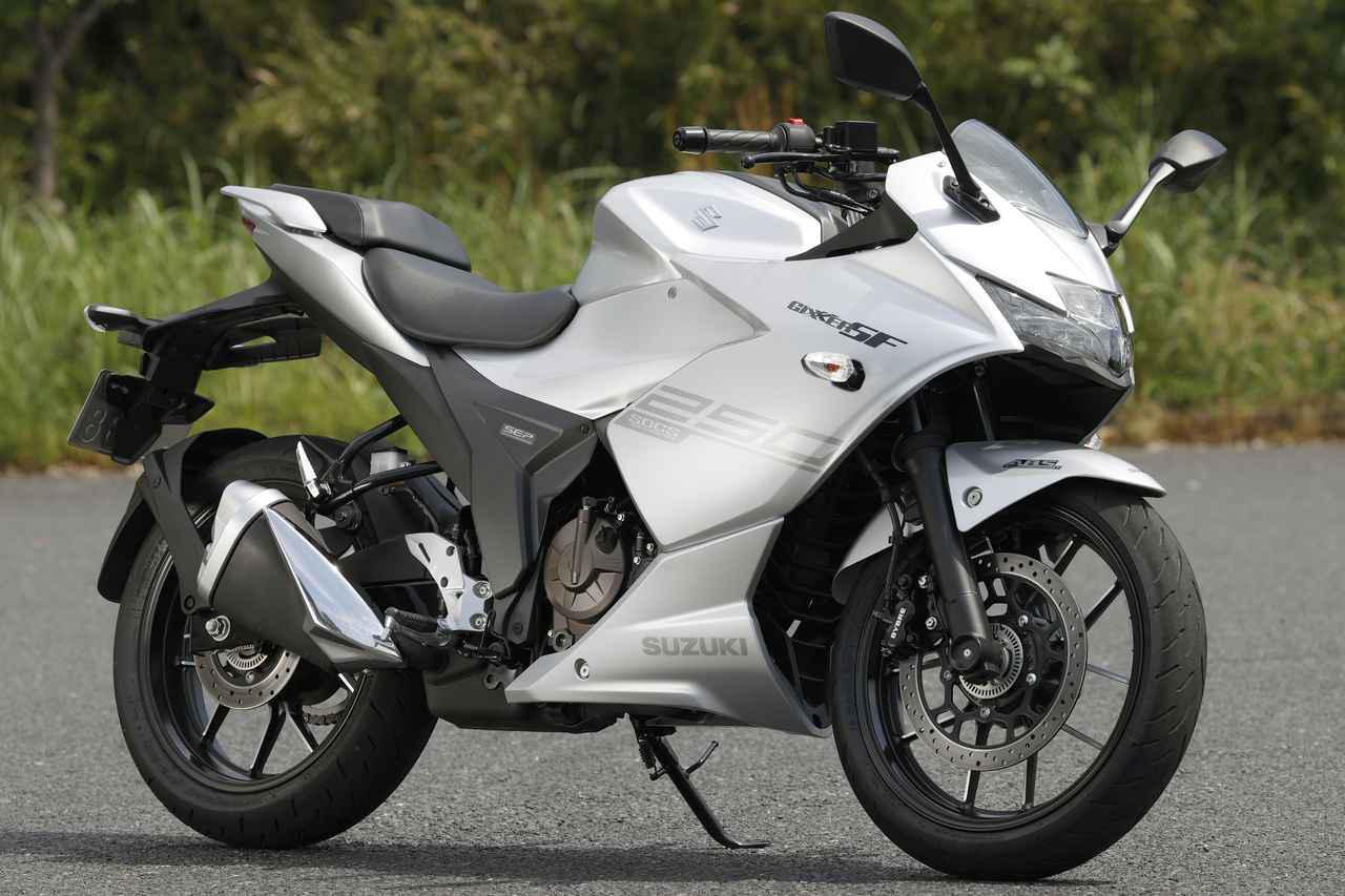 画像: SUZUKI GIXXER SF 250 総排気量:249cc エンジン形式:油冷4ストSOHC4バルブ単気筒 最高出力:26PS/9000rpm 最大トルク:2.2㎏-m/7300rpm シート高:800mm 車両重量:158kg 発売日:2020年4月24日 メーカー希望小売価格:税込48万1800円