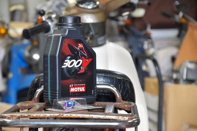 画像: スーパーカブのエンジンオイル交換を解説 - webオートバイ
