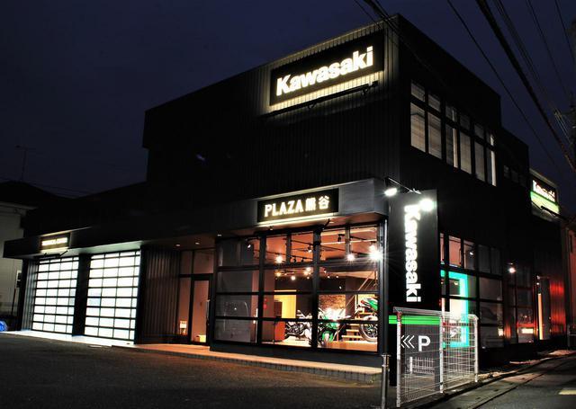 画像: 埼玉県熊谷市にカワサキ専門店「カワサキ プラザ熊谷」が1月30日オープン! - webオートバイ