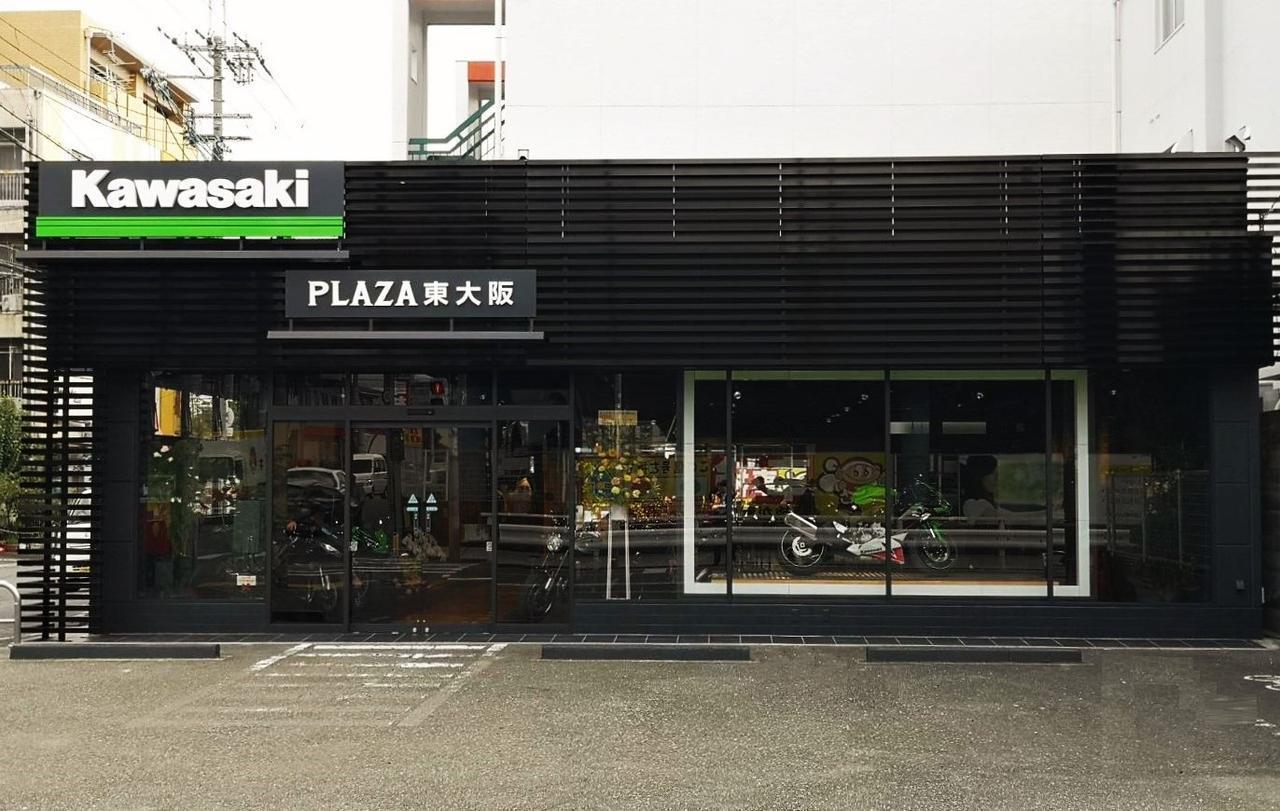 画像: 「カワサキ プラザ東大阪」が10月31日グランドオープン! - webオートバイ