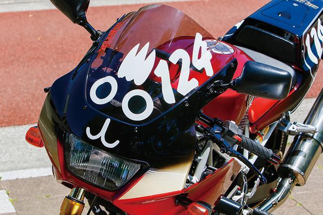 画像: 中村さんのプロストックバイクのブラック×ワインレッドを投影してペイント。スクリーンはMRAで#124はJD-STER参戦時のゼッケンだ。