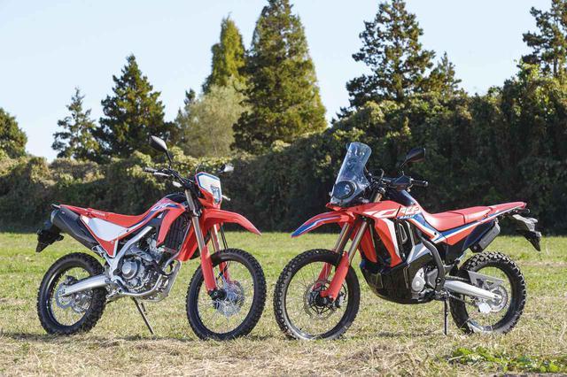 画像: 【開発者インタビュー】ホンダ新型「CRF250L」「CRF250ラリー」 - webオートバイ