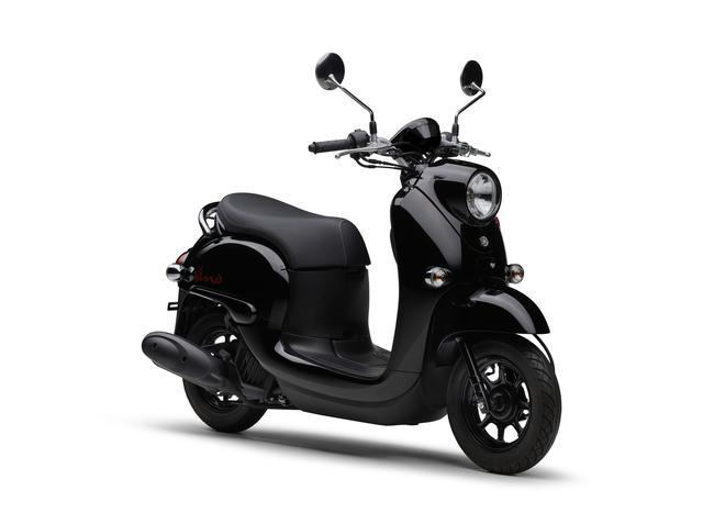 画像32: ヤマハが50ccスクーター「ビーノ」の2021年モデルを発表! ニューカラーは4色、合計6色の設定で発売