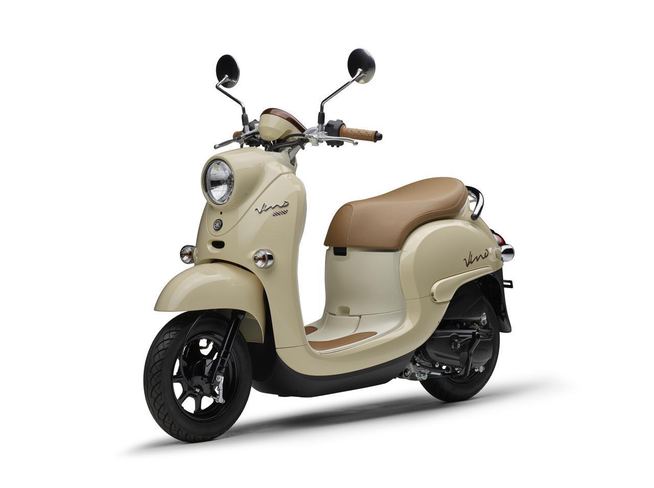 画像11: ヤマハが50ccスクーター「ビーノ」の2021年モデルを発表! ニューカラーは4色、合計6色の設定で発売