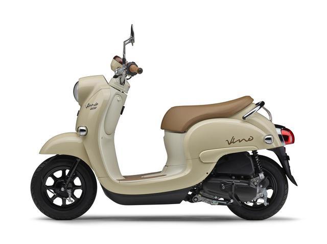 画像9: ヤマハが50ccスクーター「ビーノ」の2021年モデルを発表! ニューカラーは4色、合計6色の設定で発売