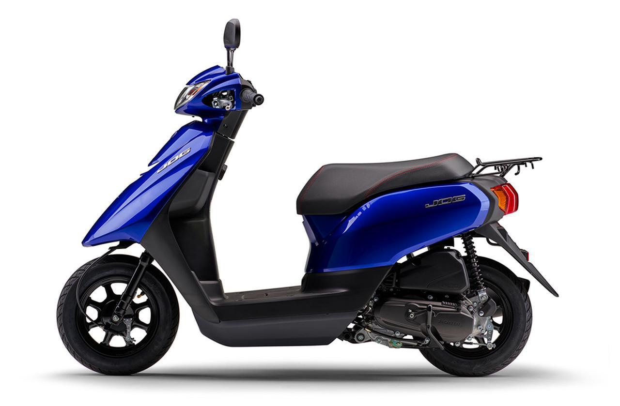 画像29: ヤマハが「ジョグ」「ジョグ デラックス」の2021年モデルを発表! 新色は3月3日に発売