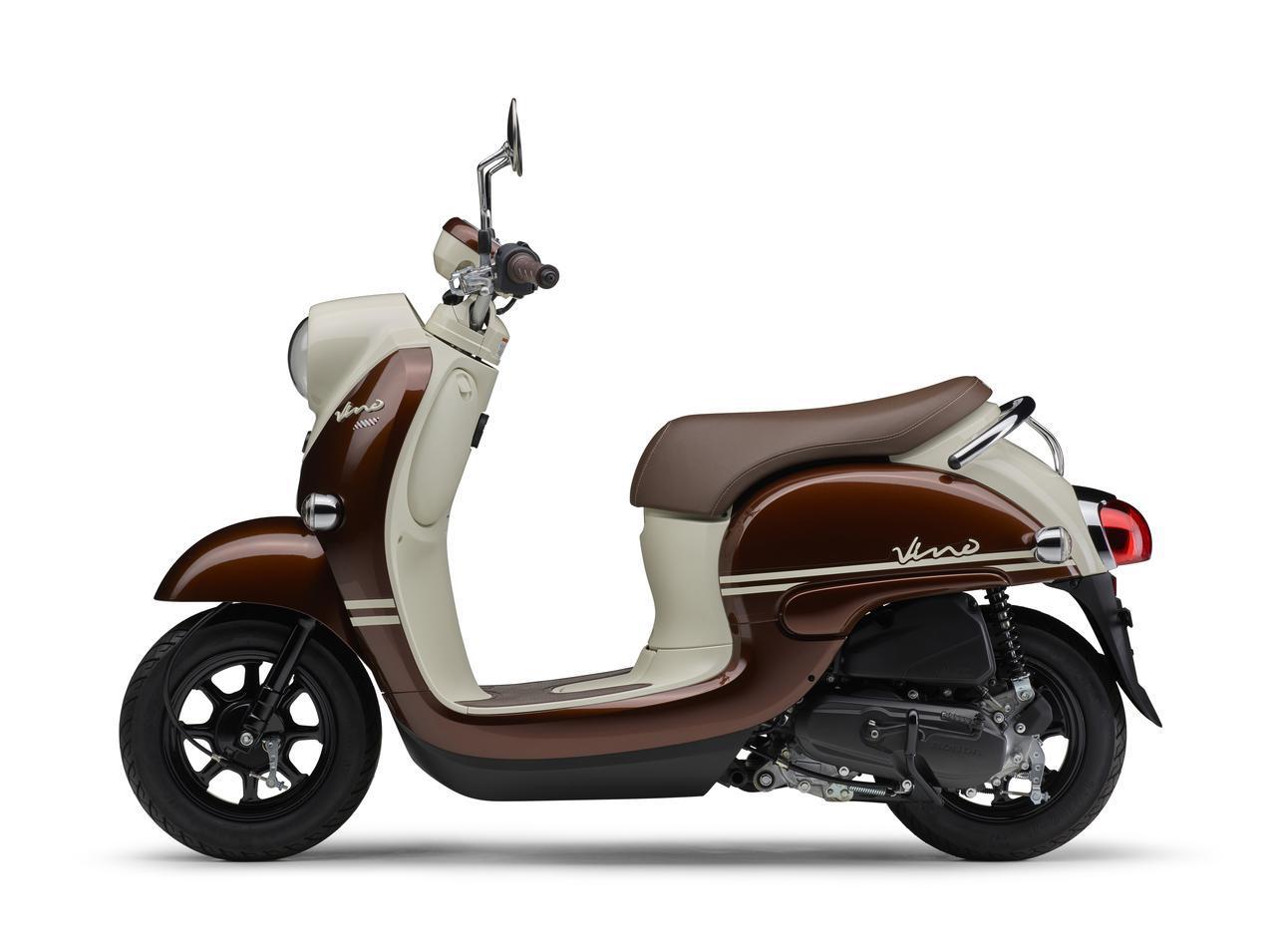 画像13: ヤマハが50ccスクーター「ビーノ」の2021年モデルを発表! ニューカラーは4色、合計6色の設定で発売