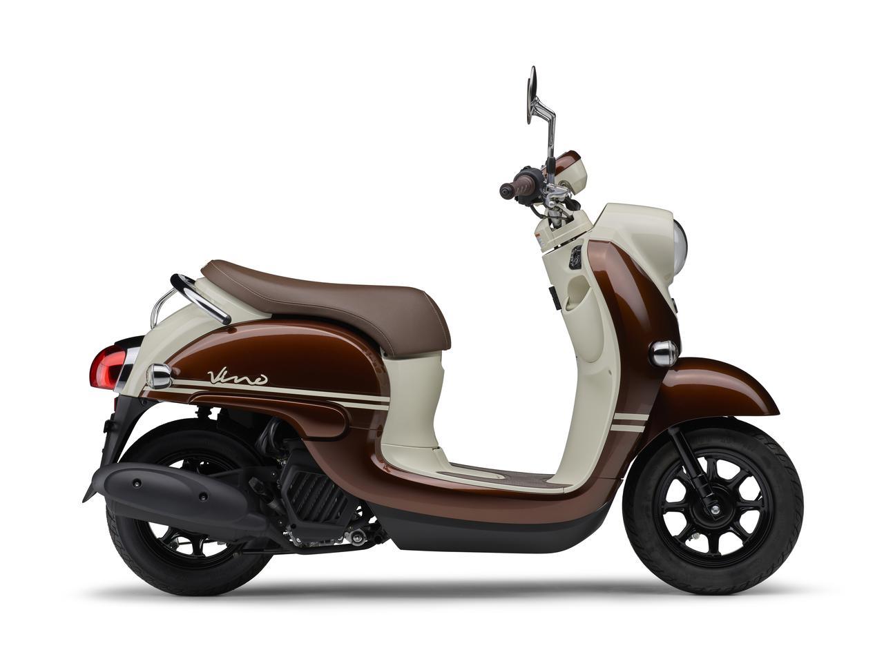 Images : 10番目の画像 - 【写真25枚】ヤマハ「ビーノ」2021年モデル - webオートバイ