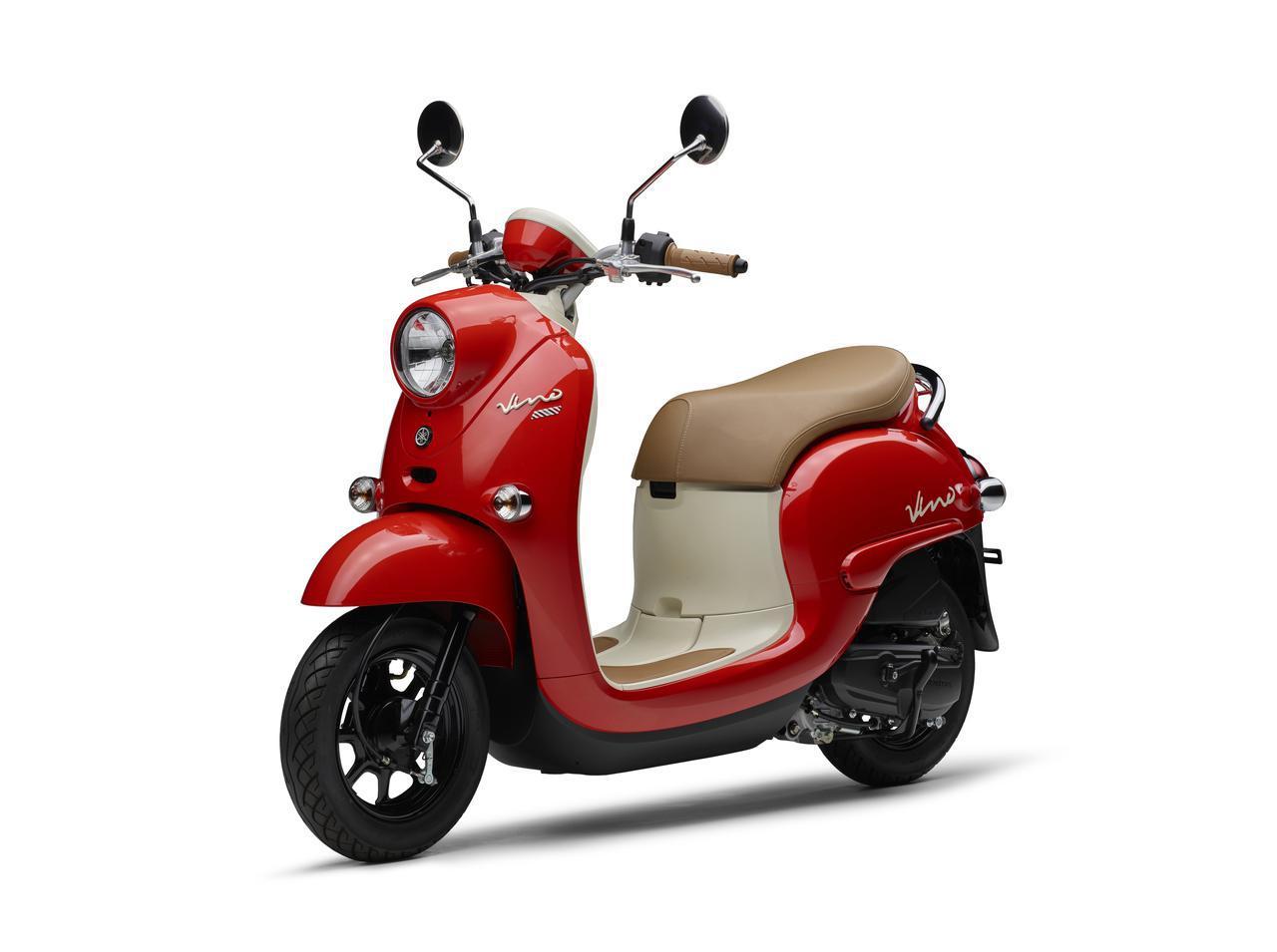 画像7: ヤマハが50ccスクーター「ビーノ」の2021年モデルを発表! ニューカラーは4色、合計6色の設定で発売