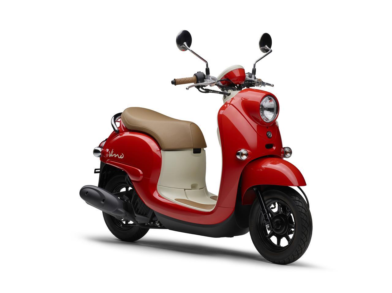 画像29: ヤマハが50ccスクーター「ビーノ」の2021年モデルを発表! ニューカラーは4色、合計6色の設定で発売