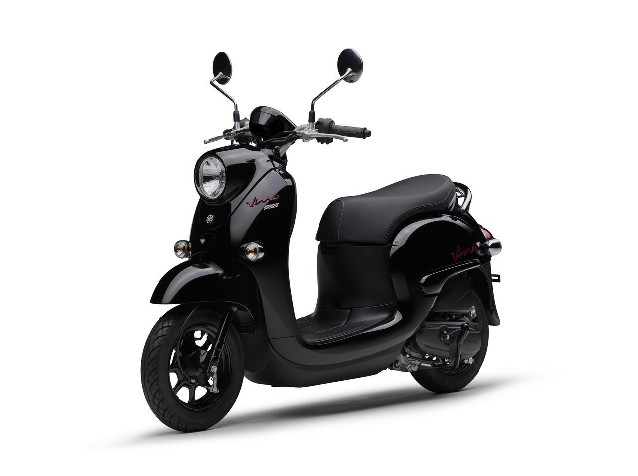 Images : 9番目の画像 - 【写真25枚】ヤマハ「ビーノ」2021年モデル - webオートバイ
