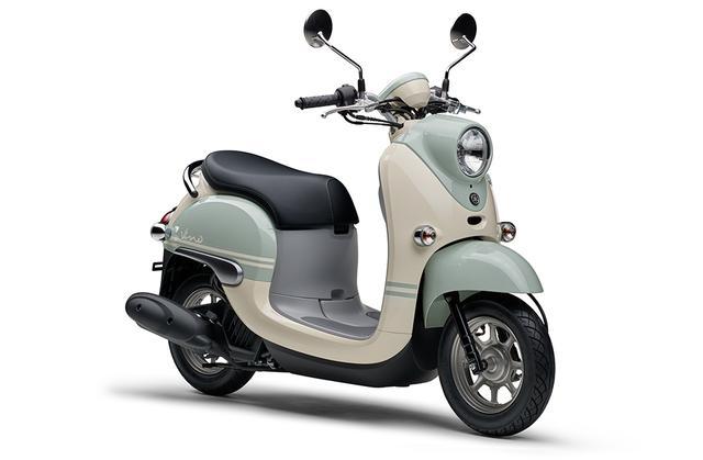 画像26: ヤマハが50ccスクーター「ビーノ」の2021年モデルを発表! ニューカラーは4色、合計6色の設定で発売