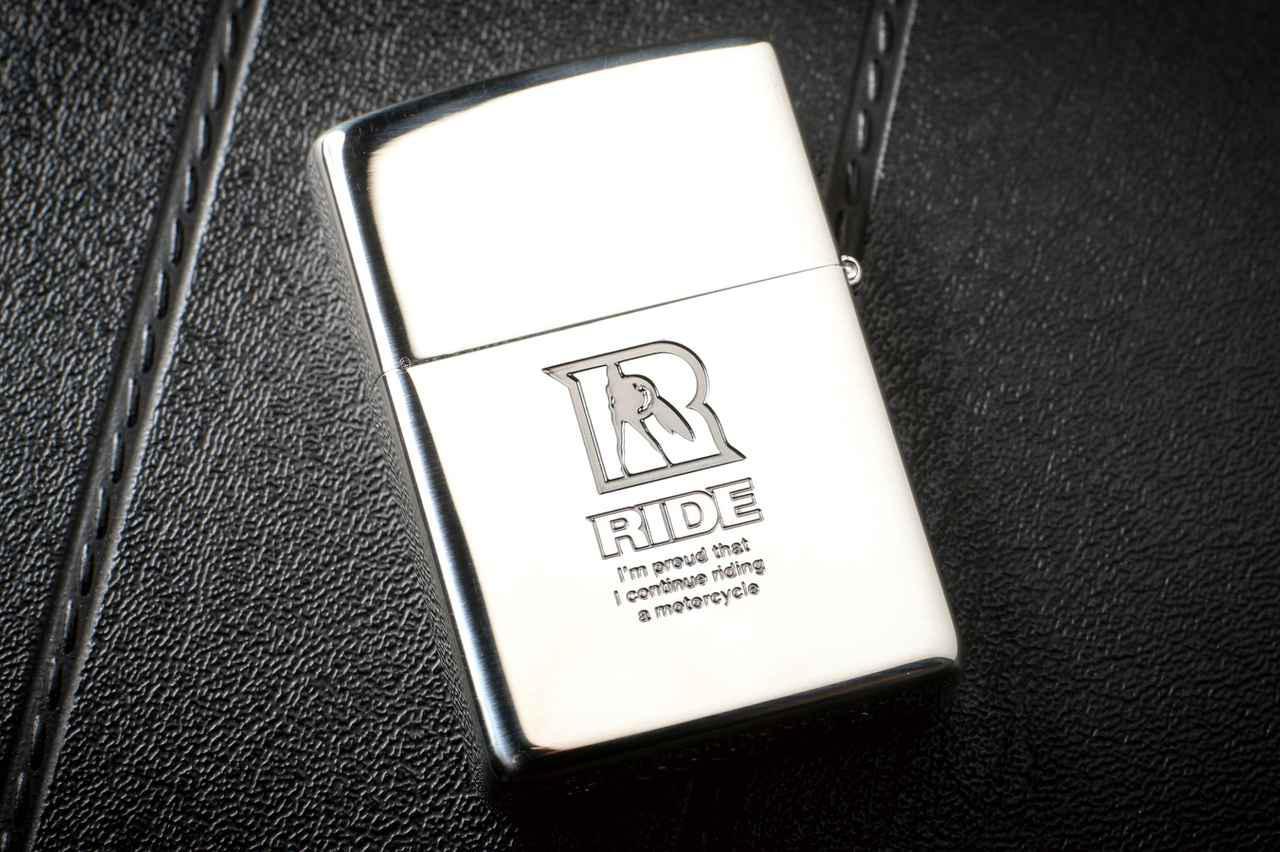 画像1: 「東本昌平RIDE オリジナル Zippo」発売! キャンプツーリングでもおすすめのプレミアム・オイルライター