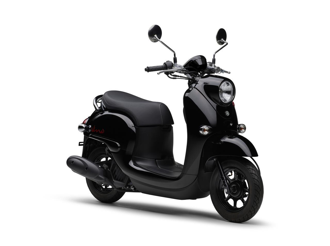 Images : 8番目の画像 - 【写真25枚】ヤマハ「ビーノ」2021年モデル - webオートバイ