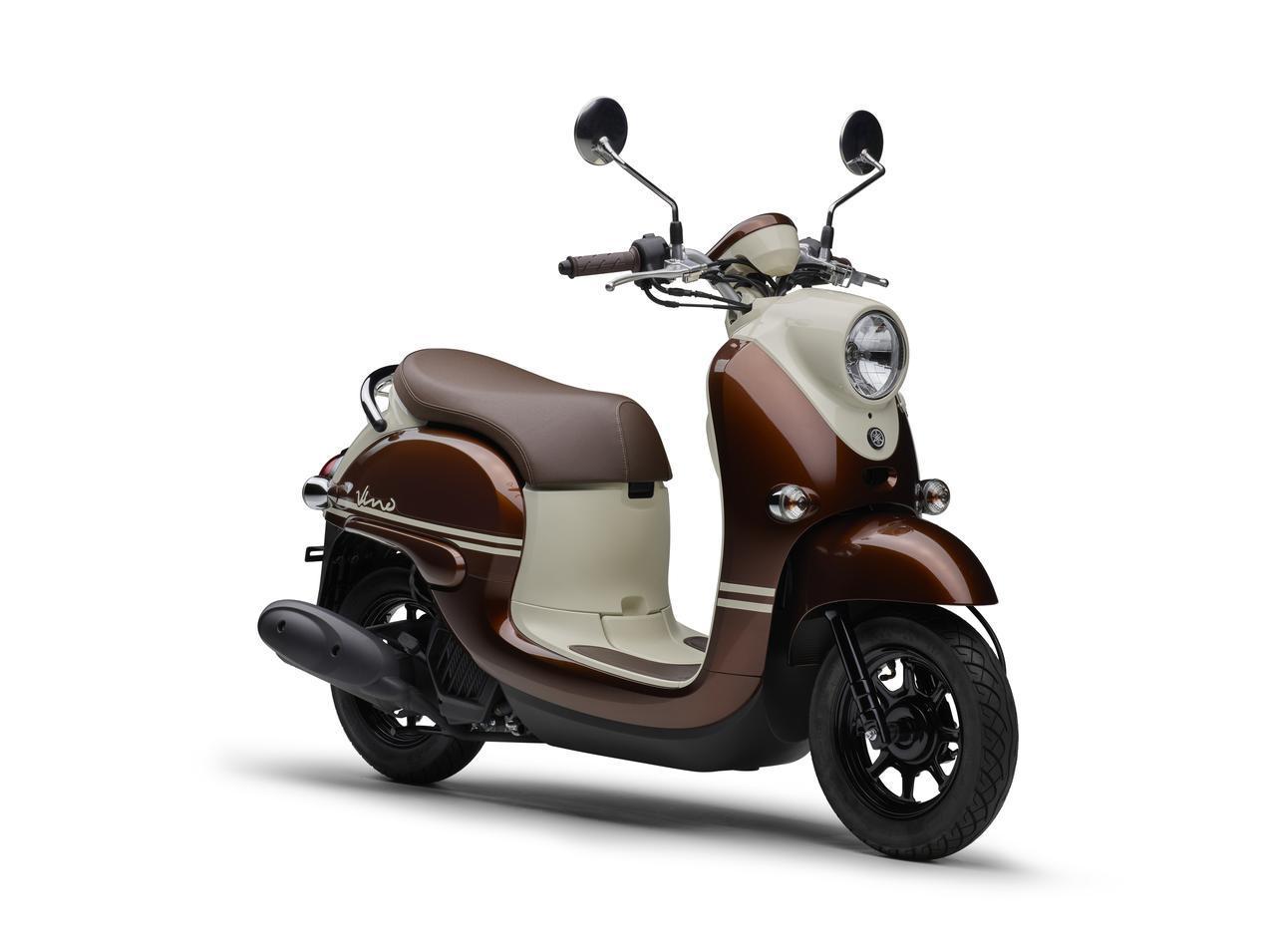 画像14: ヤマハが50ccスクーター「ビーノ」の2021年モデルを発表! ニューカラーは4色、合計6色の設定で発売