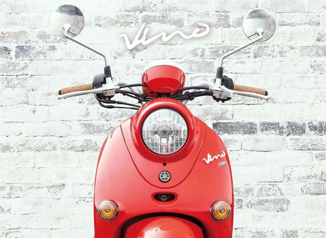 画像: 「ビーノ」もジョグと同時に2021年モデルが登場 - webオートバイ