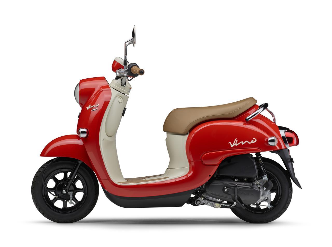 Images : 3番目の画像 - 【写真25枚】ヤマハ「ビーノ」2021年モデル - webオートバイ