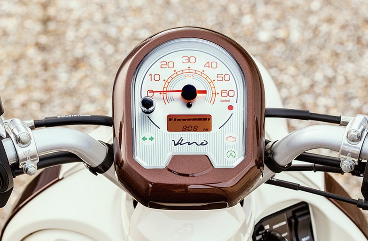 画像3: ヤマハが50ccスクーター「ビーノ」の2021年モデルを発表! ニューカラーは4色、合計6色の設定で発売