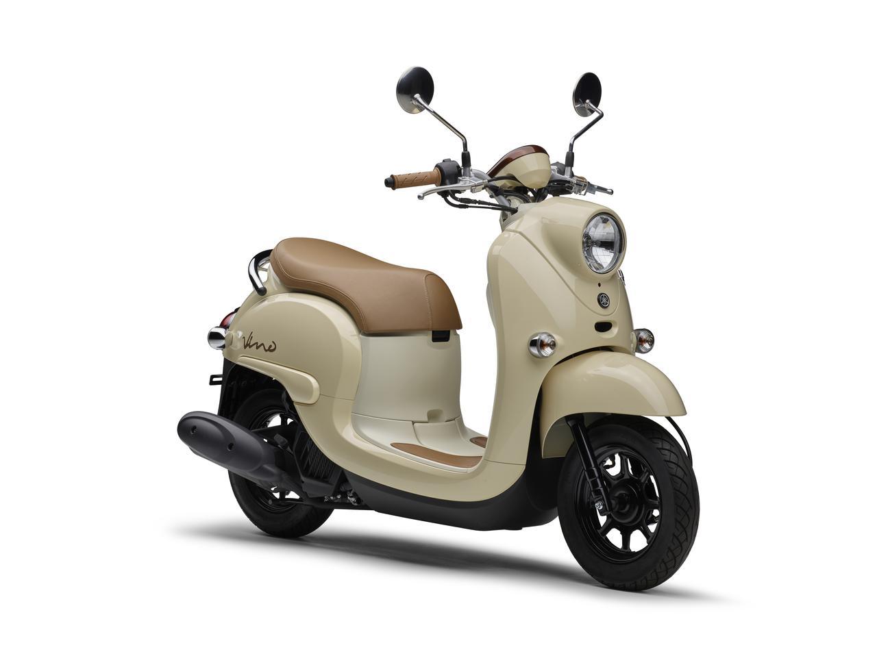 画像30: ヤマハが50ccスクーター「ビーノ」の2021年モデルを発表! ニューカラーは4色、合計6色の設定で発売