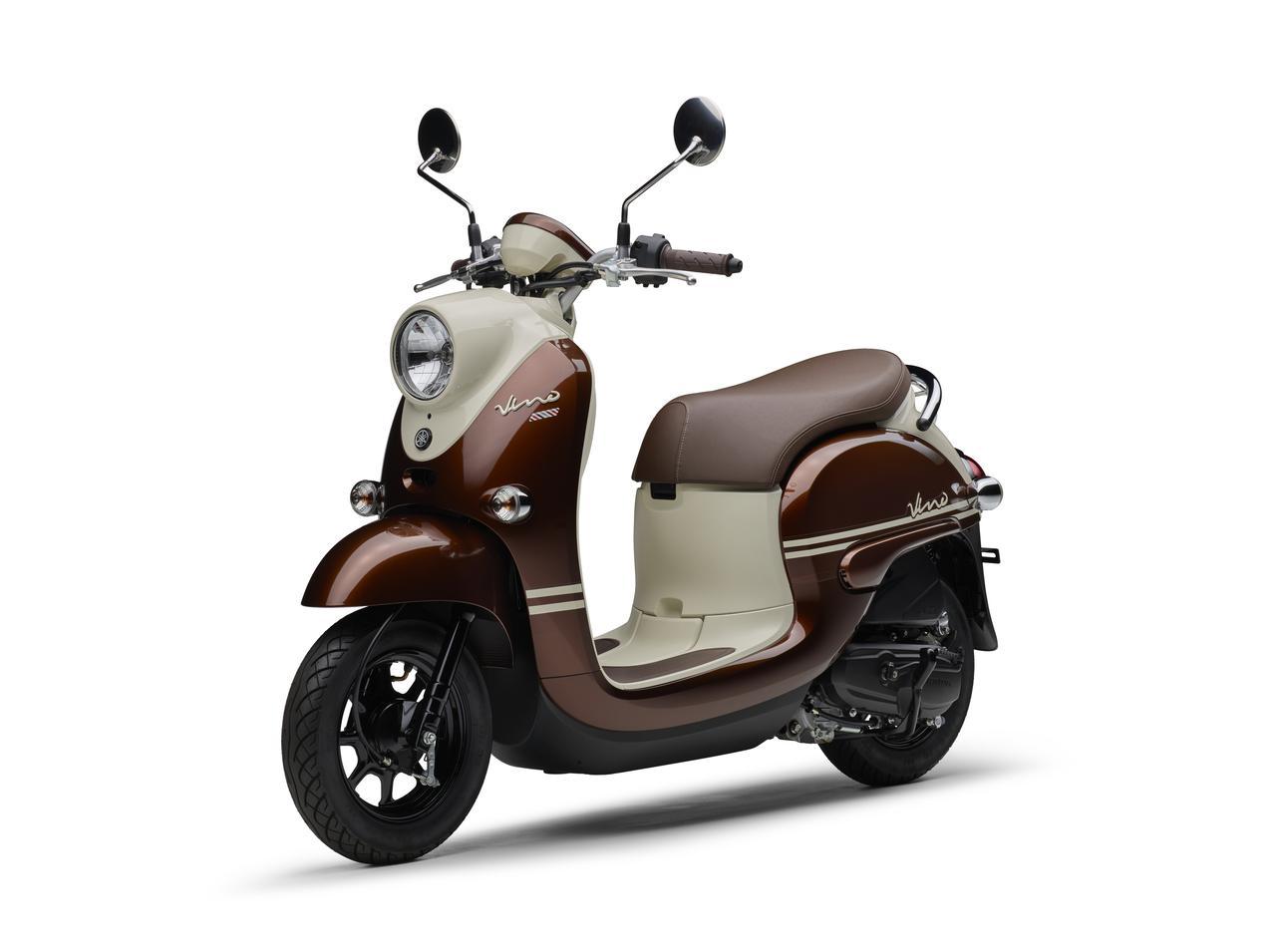 Images : 13番目の画像 - 【写真25枚】ヤマハ「ビーノ」2021年モデル - webオートバイ