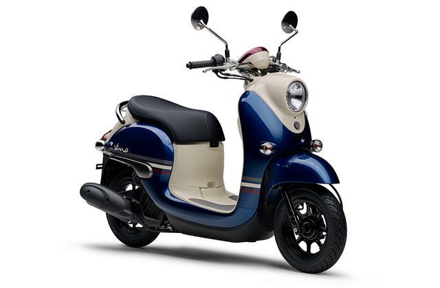 画像33: ヤマハが50ccスクーター「ビーノ」の2021年モデルを発表! ニューカラーは4色、合計6色の設定で発売