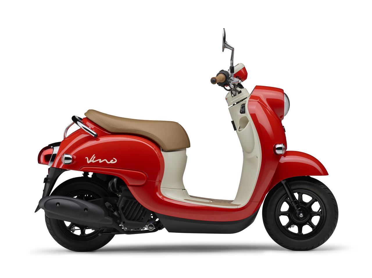 Images : 2番目の画像 - 【写真25枚】ヤマハ「ビーノ」2021年モデル - webオートバイ
