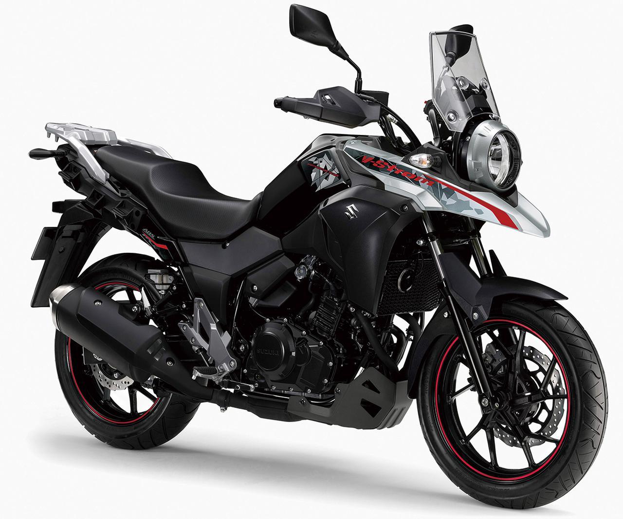 スズキ「Vストローム250 ABS」【1分で読める 2021年に新車で購入可能なバイク紹介】