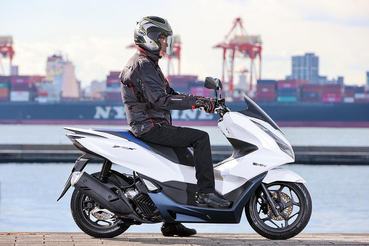Images : 3番目の画像 - 【写真10枚】ホンダ「PCX e:HEV」 - webオートバイ