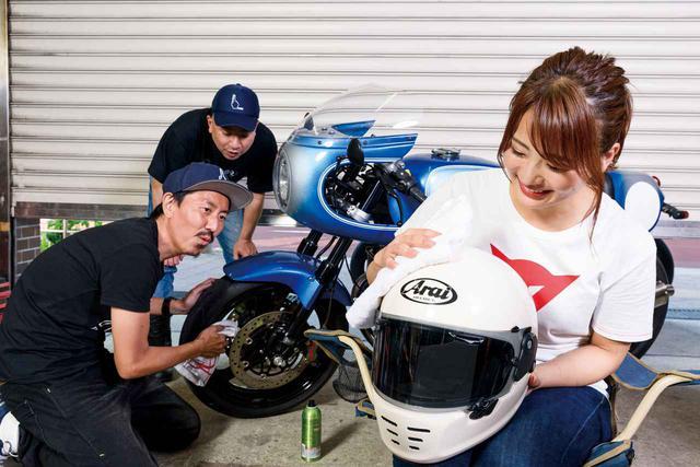 画像: バイク用ヘルメットの手入れ・メンテナンス方法を徹底紹介 - webオートバイ