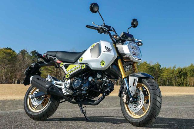 画像: Honda MSX125 GROM (タイ仕様) 総排気量:123.9cc エンジン形式:空冷4ストSOHC2バルブ単気筒 シート高:761mm 車両重量:102kg(ABS仕様車は104kg) パッセージ販売価格:税込36万5000円(ABS仕様車は38万5000円)