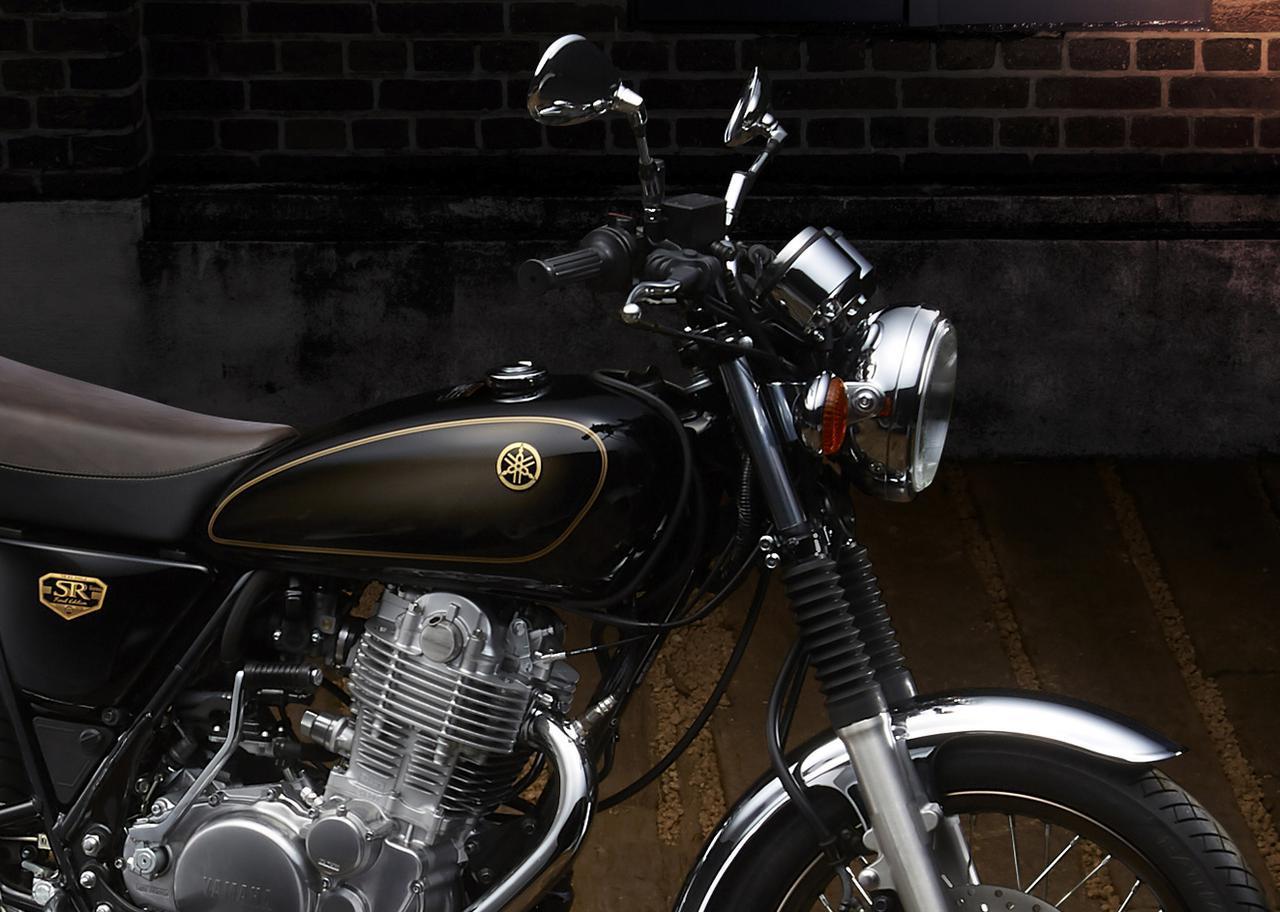 画像: ヤマハ「SR400」ファイナルエディションの車両情報 - webオートバイ