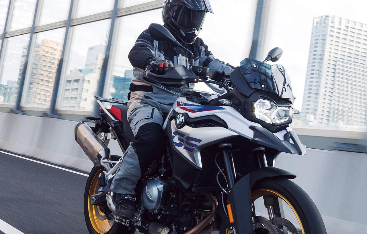 画像: BMW「F850GS」インプレ・解説(2019年) - webオートバイ