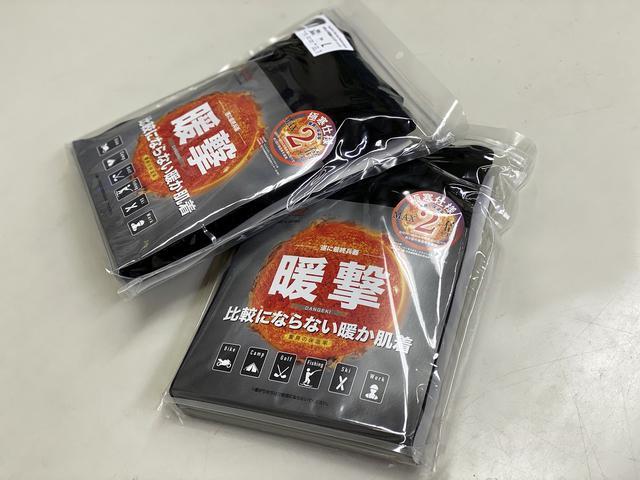 画像: 暖撃シリーズは、このトップスとタイツをラインアップ ネックウォーマーも発売中