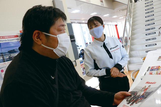 画像6: ホンダドリーム岡山で一日スタッフ体験をさせていただきました! 【梅本まどかのドリーム・クエスト2】