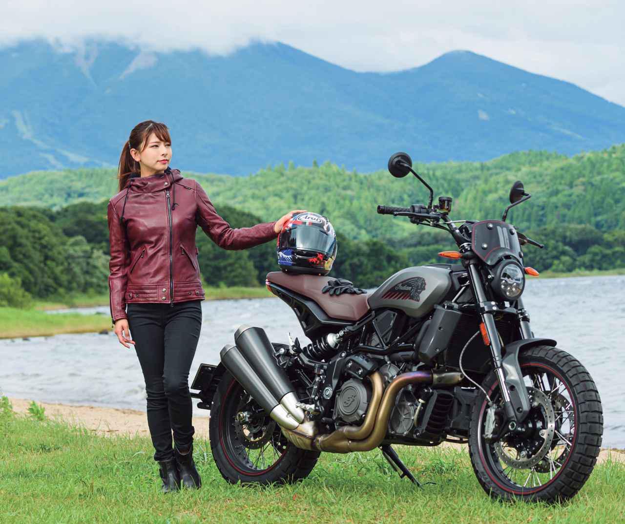 画像: 乗りこなせるかな? インディアン「FTRラリー」でロングツーリング!(葉月美優) - webオートバイ