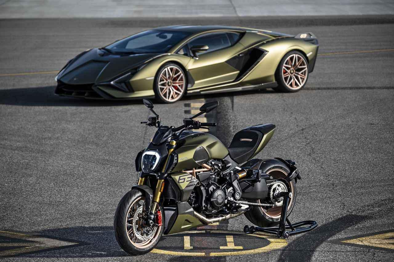 画像: ドゥカティが「ディアベル1260ランボルギーニ」を発表【2021速報】 - webオートバイ