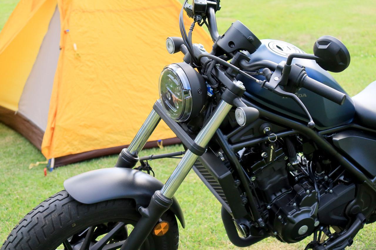 画像: ホンダ「レブル250」キャンプツーリング - webオートバイ