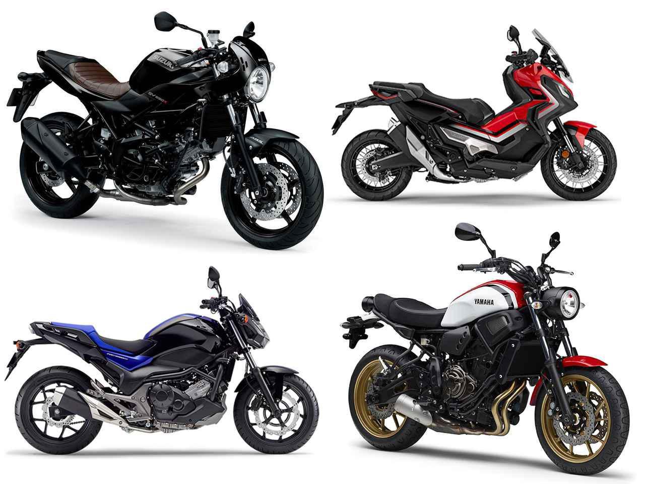 画像: 401cc~750ccバイクの人気ランキングTOP10 - webオートバイ
