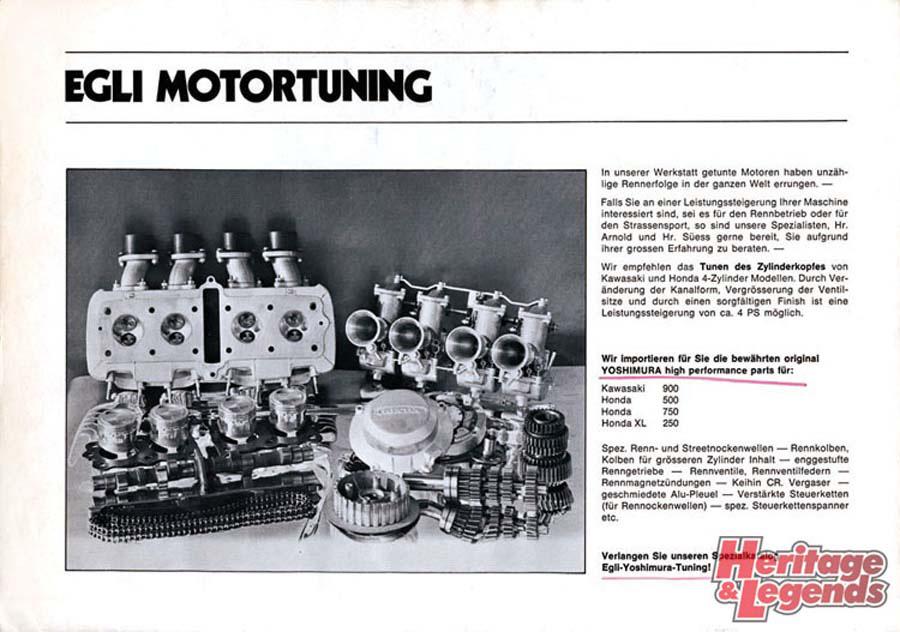 画像: 1974年ボルドール24時間を優勝したスイスのエグリにはヨシムラエンジンが載る。上は同社カタログで、ヨシムラエンジンパーツを掲載。